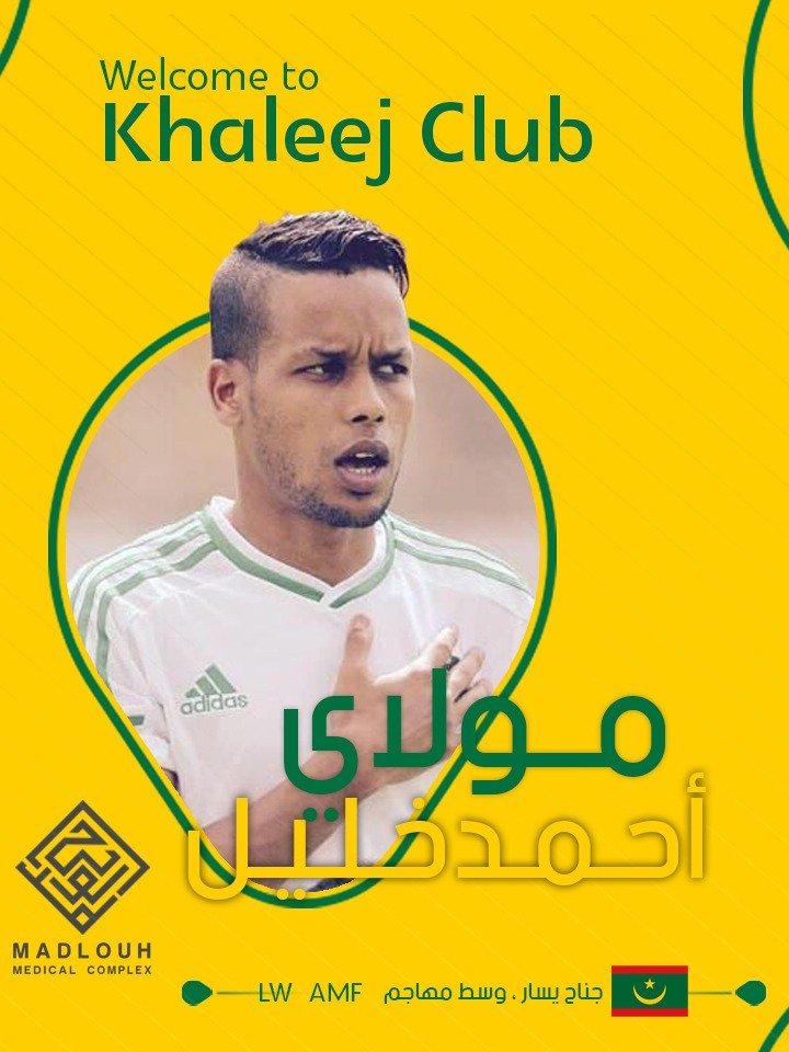 بسام ينتقل رسمياً إلى نادي الخليج السعودي